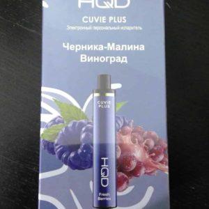 HQD Cuvie Plus 1200 Puff – Fresh Berries (Blue Razz Grape)